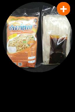 K24-White Noodle
