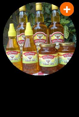 K02-น้ำผึ้งแท้ บุญยวัฒน์