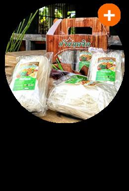 K20-Fried Korat Noodle