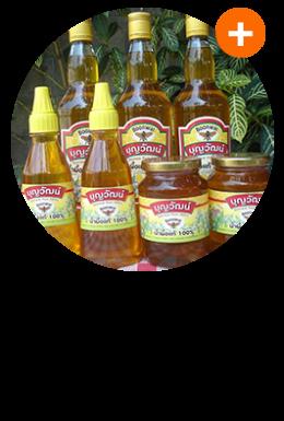 K02-Booyawat Honey
