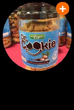 B04-Jasmine rice cookie